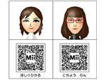 3DSで作成したMiiをUPしませんか?
